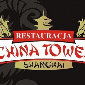 China tower